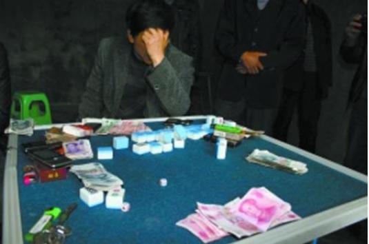關於台灣地下賭盤的起源,最早是這個時間點就有了