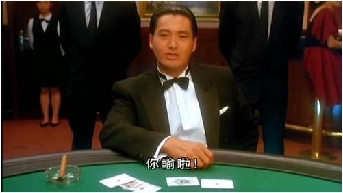 """靠地下賭盤一夕暴富?先釐清這個""""觀念"""""""